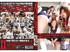 High School Girl Just Playing This Monthly!! Ver Of School Girls Fart.